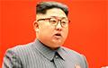 Ким Чен Ын переполнил чашу терпения Китая
