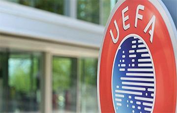 УЕФА скасаваў правіла выязнога гола