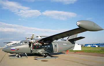 В Кемеровской области РФ рухнул самолет