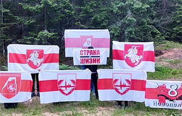 Герои Новополоцка вышли на акцию и передали привет белорусским диаспорам