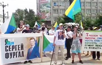 Хабаровск вышел на митинг в поддержку политзаключенных