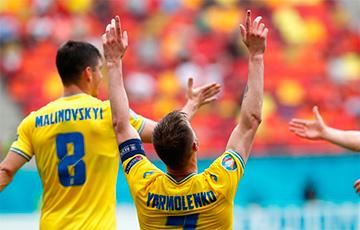 Украіна ўпершыню ў гісторыі выйшла ў плэй-оф Еўра