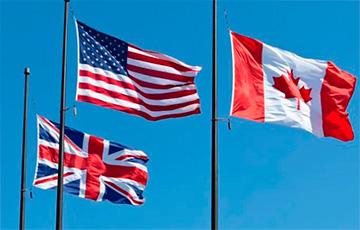 Великобритания и Канада присоединились к санкциям против белорусского режима