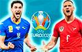 Украіна – Аўстрыя – 0:1
