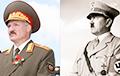 Лукашенко — главный сторонник Гитлера в Беларуси