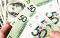 Белорусский рубль обвалился ко всем валютам на фоне подготовки секторальных санкций ЕС