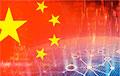 FT: Китайской модели экономики не существует