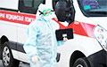 Больницы практически заполнены: власти пытаются скрыть всплеск COVID-19 в Гомельской области