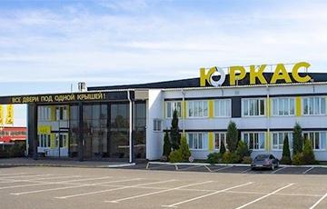 Law-Enforcers Come To Major Door Company 'Yurkas'