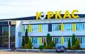 В одну из крупнейших дверных компаний «Юркас» пришли силовики