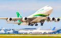 В Минск из Багдада прилетел двухпалубный Boeing 747