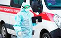 В РФ заболеваемость COVID-19 подскочила на 30% за неделю