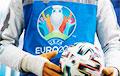 Cталі вядомыя ўсе пары 1/8 фіналу чэмпіянату Еўропы-2020
