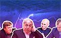 Як у ЕЗ тлумачаць санкцыі супраць «гаманцоў Лукашэнкі»