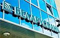У ноч з 26 на 27 чэрвеня будуць недаступныя сэрвісы «Беларусбанка»