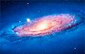 «Хабл» зрабіў здымак «галактык-трайнят»