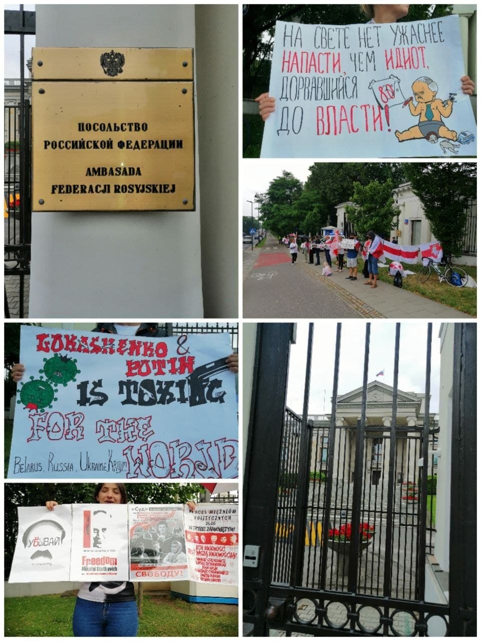 Белорусы Варшавы провели пикет возле посольства РФ1