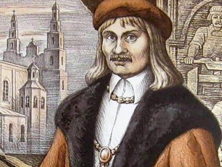 Известные белорусы, которые внесли вклад в мировую историю1