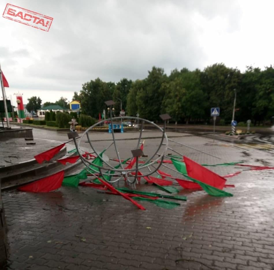 Ветер против красно-зеленой символики1