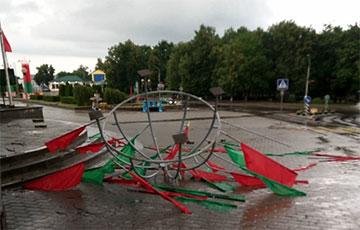 Ветер против красно-зеленой символики0
