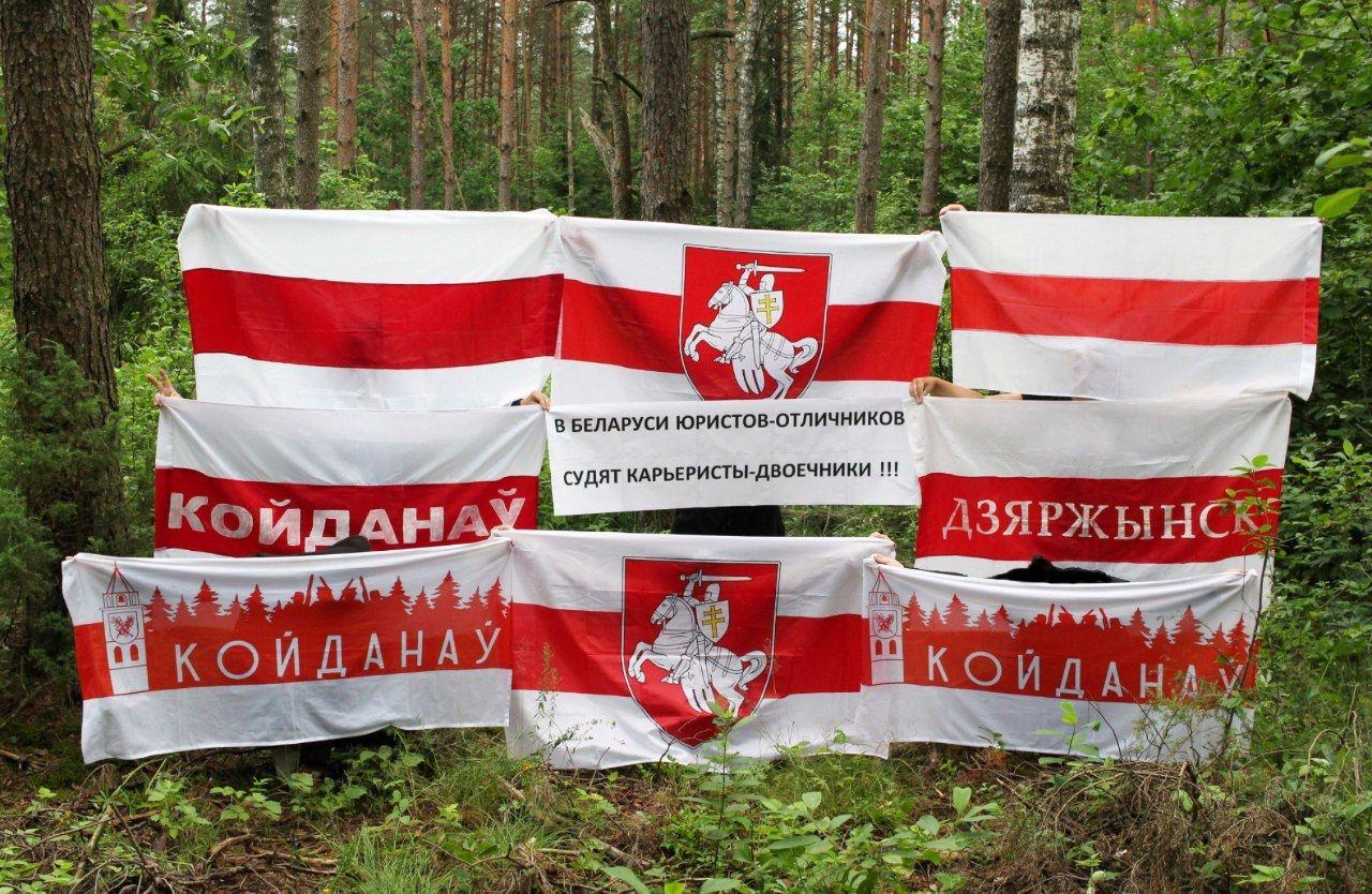 Белорусские партизаны вышли на вечерние акции солидарности и протеста1