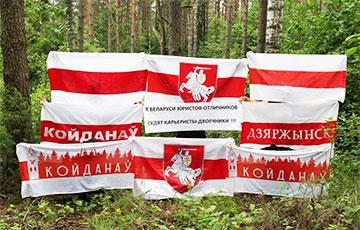 Белорусские партизаны вышли на вечерние акции солидарности и протеста0