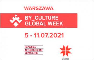 У Варшаве пройдзе Міжнародны тыдзень беларускай культуры