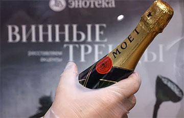 Первая шампанская война0