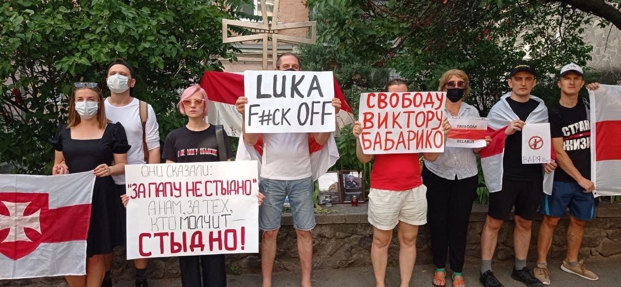 Белорусы Киева провели акцию в поддержку Виктора Бабарико1