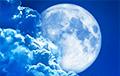 Представлен концепт «Лунной деревни»