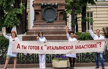 Белорусам рассказали о красоте забастовки по-итальянски