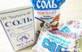 В России могут взлететь цены на соль