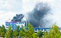 В Могилеве горит ОАО «Бабушкина крынка»