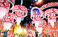 Скандальный базар: чем фестиваль в Витебске отличается от предыдущих