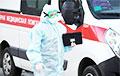 В России четвертый день подряд зафиксировали рекорд смертей от COVID-19