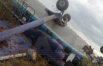 В России нашли пропавший с радаров самолет Ан-28