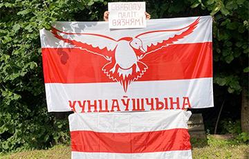 Минская Кунцевщина вышла на  акцию с национальными флагами