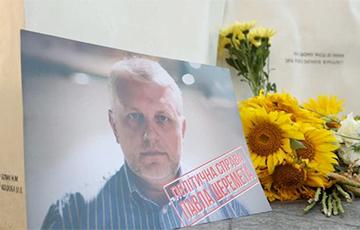В Киеве вспоминают белорусского журналиста Павла Шеремета, убитого пять лет назад