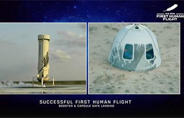 Видеофакт: Как самый богатый человек в мире полетел в космос