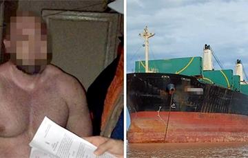 СБУ задержала первого официального пирата в истории Украины