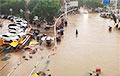 Китайская провинция Хэнань ушла под воду из-за крупнейшего за тысячу лет ливня