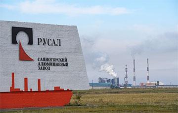 Крупнейший в России производитель алюминия пригрозил властям остановить заводы