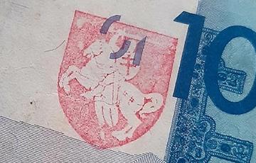 На белорусских рублях появился герб «Погоня»