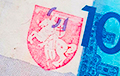 На беларускіх рублях з'явіўся герб «Пагоня»