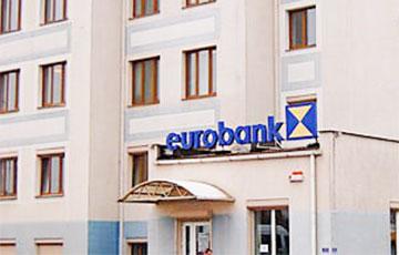 В Беларуси закрыли «Евробанк»