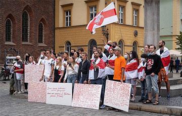 В польском Вроцлаве прошла акция солидарности с героями Беларуси