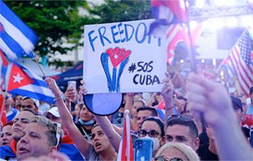 Кубинское лето