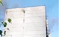 На Менскім заводзе аўтаматычных ліній успыхнуў пажар