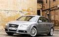 Две цены за одну Audi: минчанин продал авто сначала лизинговой компании, а потом знакомому