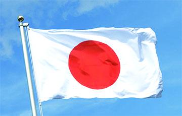 Японія вылучыла новыя тэрытарыяльныя прэтэнзіі ў адрас Расеі